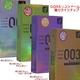 オカモト ゼロゼロスリー003 コンドーム 12個×3パック - 縮小画像4