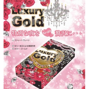 ラグジュアリーゴールド コンドーム 12個入×3箱 - 拡大画像