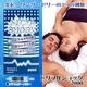 コンドーム トリプルSHOCK 12個×3箱セット - 縮小画像2