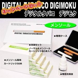 デジタルタバコ デジモク DIGITAL TABACCO DIGIMOKU【カートリッジ メンソール味50個&専用充填液1本付き 特別セット】 - 拡大画像