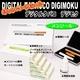 デジタルタバコ デジモク DIGITAL TABACCO DIGIMOKU【カートリッジ メンソール味50個&専用充填液1本付き 特別セット】 - 縮小画像1