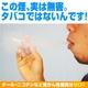 デジタルタバコ デジモク DIGITAL TABACCO DIGIMOKU【カートリッジ メンソール味50個&専用充填液1本付き 特別セット】 - 縮小画像2