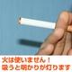 デジタルタバコ デジモク DIGITAL TABACCO DIGIMOKU【カートリッジ メンソール味50個&専用充填液1本付き 特別セット】 - 縮小画像4