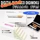 デジタルタバコ デジモク DIGITAL TABACCO DIGIMOKU【カートリッジ ノーマル味50個&専用充填液1本 特別セット】 - 縮小画像1