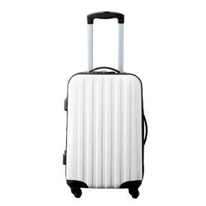 トラベルスーツケース(ホワイト) - 拡大画像
