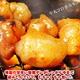 牛丸コロホルモン 200g×3袋 & 特上ホルモンセット 200g×2袋 セット - 縮小画像2