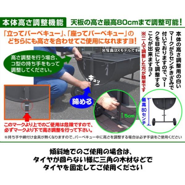 楽々移動できるドラム缶式バーベキューコンロ