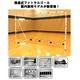 ソフタッチ 室内室外兼用 簡易式フットサルゴール 組み立て式 2組1セット - 縮小画像1