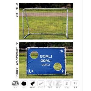 ソフタッチ ミニサッカーゴール シュート練習からミニゲームまで対応♪ - 拡大画像