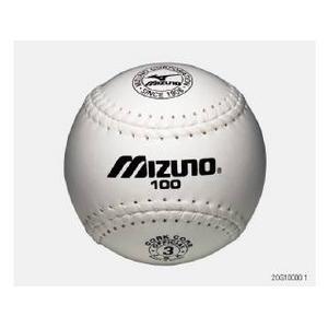 【(財)日本ソフトボール協会検定球】 )MIZUNO(ミズノ) 革ソフトボール試合球 「ビクトリー」 1ダース 2OS-10000 1ダース(12球) - 拡大画像