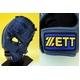 ZETT(ゼット) 一般ソフトボール用グローブ『GRANSTATUS(グランステイタス)』 オールラウンド用 ロイヤルブルー(2500) 右投用 - 縮小画像2