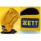 ZETT(ゼット) 『グランステイタス』 少年硬式用グローブ 外野手用 オークブラウン(3600) 右投げ用 - 縮小画像2