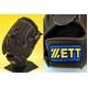 ZETT(ゼット) 『グランステータス』軟式グローブ 投手用 ブラウン(3700) 右投げ用 - 縮小画像2