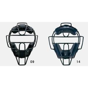 MIZUNO(ミズノ) ミズノプロ 硬式野球用キャッチャーマスク 2qa-129 ネイビー(14) - 拡大画像
