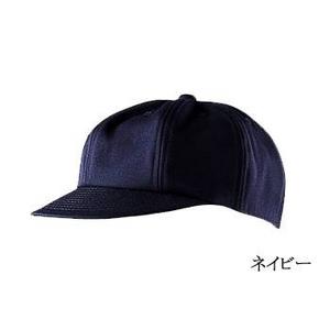 MIZUNO(ミズノ) 高校野球・ボーイズリーグ審判用帽子 【八方 球審用】 【52ba-5614】 58cm - 拡大画像