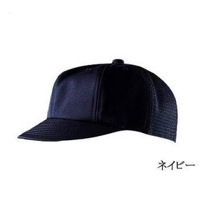 MIZUNO(ミズノ) 高校野球・ボーイズリーグ審判用帽子 【八方 球審用】 【52ba-5714】 57cm - 拡大画像