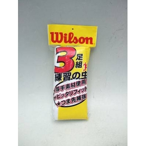 Wilson(ウィルソン) 少年用 カラーソックス 21〜24cm 3足セット ホワイト - 拡大画像