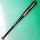 【2010年モデル】 ZETT(ゼット) 一般硬式用バット 『BRUISER6』 ブラック 【BAT1783】 83cm×900g以上 - 縮小画像1