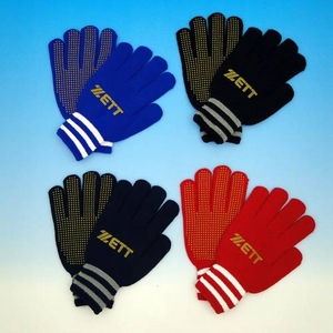 【2010年モデル】 ZETT(ゼット) 『防寒ベースボール手袋』 ネイビー - 拡大画像