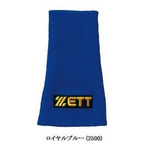 ZETT(ゼット) プロステイタス テーパーリストバンド bg30 レッド - 拡大画像
