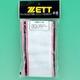 2010年モデル ZETT(ゼット) PROSTATUS(プロステイタス) リストバンド ホワイト×ピンク(1161) - 縮小画像2