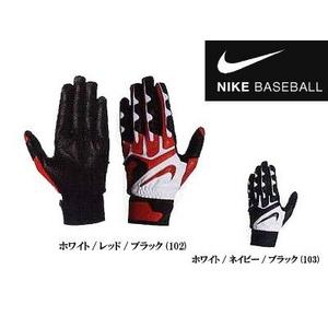 NIKE(ナイキ) 一般用バッティング手袋 『ダイアモンドエリート ベイパーX』 両手用 ホワイト/ネイビー/ブラック L - 拡大画像