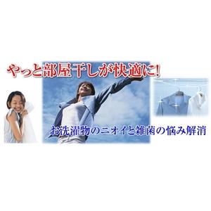 部屋干し時期に洗濯物の徹底除菌・消臭!部屋干しバイオくん 200mL - 拡大画像