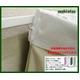 防音カーテン ホワイト 幅100cm×丈150cm 2枚組 - 縮小画像2