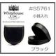 Whitehousecox(ホワイトハウスコックス) ブラック コインケース S5761 - 縮小画像1
