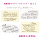 me. 【95-0187】メッセージネックレス・ハート Love&Happy(PinkGoldコーティング)  TJ201002063ME - 縮小画像6