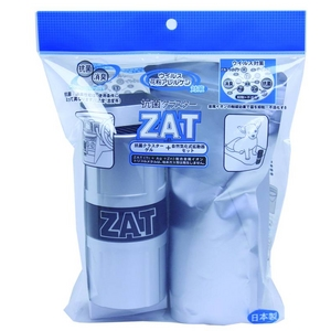 ZAT抗菌クラスターゲル 自然式拡散器(シルバー)セット - 拡大画像