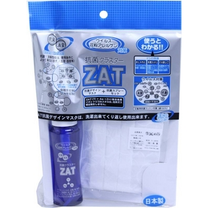 ZAT抗菌デザインマスク + 抗菌スプレーセット 【大人用 フラワー ホワイト】 - 拡大画像