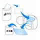 ZAT抗菌デザインマスク 交換用抗菌コットン (15枚) 【12個セット】 - 縮小画像2