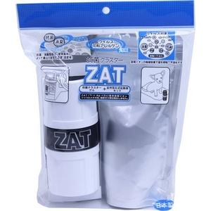 ZAT抗菌クラスターゲル 3個  +  自然式拡散器セット ホワイト - 拡大画像