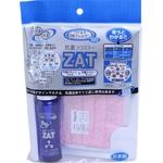 ZAT抗菌デザインマスク + 抗菌スプレー ×3個セット 【大人用 水玉 ピンク】