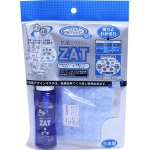 ZAT抗菌デザインマスク + 抗菌スプレー ×12個セット 【大人用 水玉 ブルー】 - 拡大画像