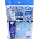 ZAT抗菌デザインマスク + 抗菌スプレー ×12個セット 【大人用 スター ブルー】