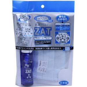 ZAT抗菌デザインマスク + 抗菌スプレー ×3個セット 【大人用 ダブルガーゼ ブルー】 - 拡大画像