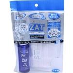 ZAT抗菌デザインマスク + 抗菌スプレー ×6個セット 【大人用 ドット レッド】