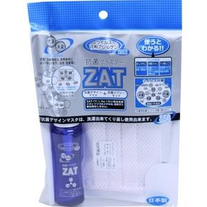 ZAT抗菌デザインマスク + 抗菌スプレー ×12個セット 【大人用 ドット レッド】 - 拡大画像