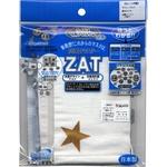 ZAT抗菌デザインマスク + 抗菌コットン×12個セット 【子供用】スター ゴールド/白