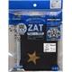 ZAT抗菌デザインマスク + 抗菌コットン×6個セット 【子供用】スター ゴールド/黒 - 縮小画像1