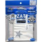 ZAT抗菌デザインマスク + 抗菌コットン×6個セット 【子供用】スター シルバー/白