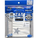 ZAT抗菌デザインマスク + 抗菌コットン×12個セット 【子供用】スター シルバー/白