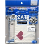 ZAT抗菌デザインマスク + 抗菌コットン×6個セット 【子供用】ハート ピンク