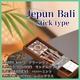 お香/お香立てセット 【ハーブ系 スティックタイプ】 バリ島製 「Jupen Bari/ジュプンバリ」 - 縮小画像5