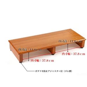 玄関踏み台/ステップ台【大】 木製 段差(高さ)調節機能付き 幅90cm - 拡大画像