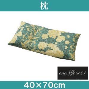 「ワンエムフォー21」 枕 40×70cm - 拡大画像