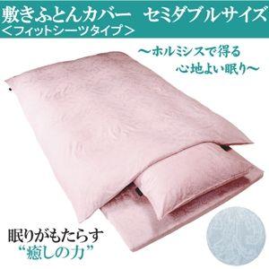 「ワンエムフォー21」 フィットシーツ(敷きふとんカバー) セミダブルサイズ ピンク - 拡大画像