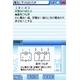 ニンテンドーDS 旺文社 でる順 理科DS - 縮小画像3